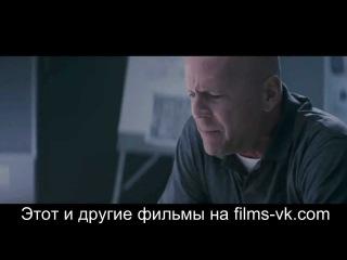 Клин клином Fire with Fire (2012)| Русский трейлер HD 720p| Rkby rkbyjv nhtqkth trailer treiler
