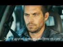 Тачка №19 Vehicle 19 (2013)| Русский трейлер HD 720p| Nfxrf trailer treiler nhtqkth