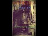 Илья Прок ft. RastaStyle – фак зэ полис (Rasta rec. 2012)