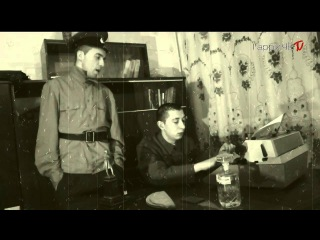 Garry Che & DJ S-Feider / Видеоприглашение