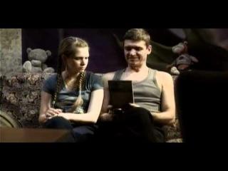 Дикий 2 Сезон - Серия 23 из 32 (2011)