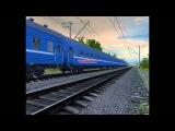 trainz 2012 ТЭП70 с поездом в Минск
