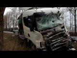 Последствия крупного ДТП в Ленобласти, где погибли восемь человек