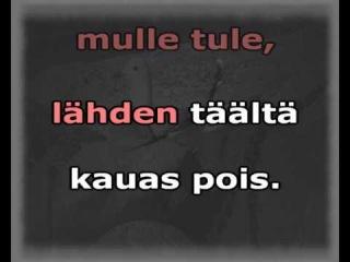 Kalliolle kukkulalle-финская народная песня