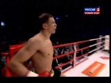 Максим Гришин vs. Рамо Тьерри Сокоджу (23.02.2013)