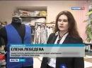 Новочеркасские инженеры изобрели костюм от мороза