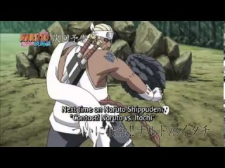 Naruto Shippuden Episode 298  ANIMES.BY