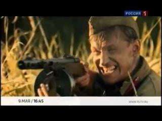 Жажда (1-4 серии из 4) (2011) ТРЕЙЛЕР ТВ-ролик