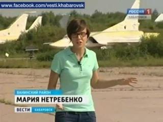 """Вести-Хабаровск. Укротители стихий! Гарнизон """"Каменный ручей"""""""