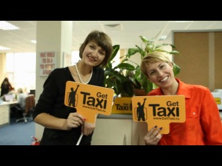 GetTaxi Moscow to St. Petersburg Greetings (ГетТакси Москва)