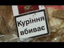 Курение в постели убило крымчанина