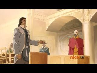 Аватар Легенда о Корре 6 русская озвучка HQ