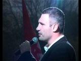 Виталий Кличко в Краснограде.avi