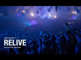 Sensation Russia 2012 'Innerspace' post event movie