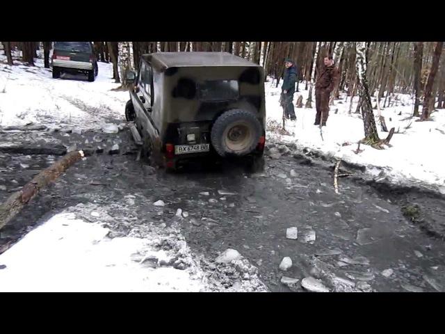 УАЗ 4х4 г.Славута