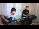 Сектор Газа-Темно-алая кровь(cover)