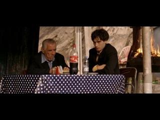 Coke / L'héritage / Undo – One Second