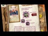 Вадим Лебедев. ID65150340. 480HP