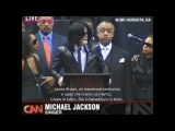 Michael Jackson speech at James Brown funeral - MJ parla al funerale di J. Brown SUB ITA