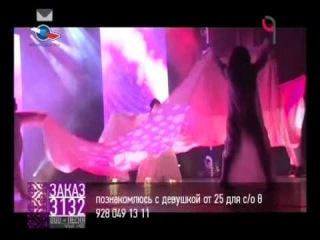 EDGAR-(Позови) На телеканале 9 волна