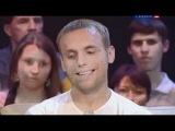 Дмитрий Карпов в Программе 90x60x90