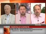 Артем Тарасов о продлении жизни .