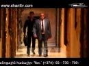 Qaghaqum / Кахакум / Քաղաքում - Episode 9 (11.10.2012)