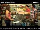 Qaghaqum / Кахакум / Քաղաքում - Episode 11 (15.10.2012)