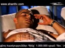 Qaghaqum / Кахакум / Քաղաքում - Episode 1 (01.10.2012)