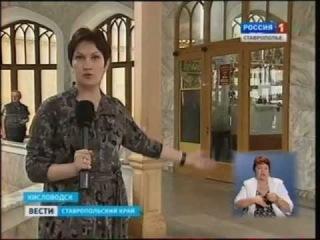 Нарзанной галерее Кисловодска угрожает высокая мода