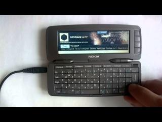 Opera mini на Nokia 9300i.mp4