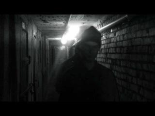 G-2 feat. KIBORG  – Лабиринты (клип 2012)