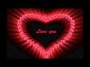 Максим Аверин Все начинается с любви