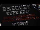 Breguet Type XXII