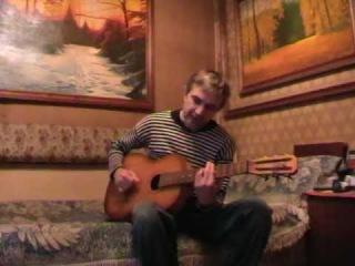 Геннадий Кошелев (Последняя песня)
