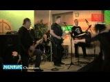 Рок-фестиваль выступление группы Osmium