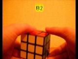 язык формул кубика Рубика 3х3