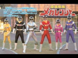 Super Sentai 35th anniversary slide show w/GokaiSilver