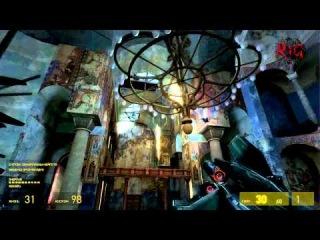 Half Life 2 Lost Coast Прохождение с комментариями