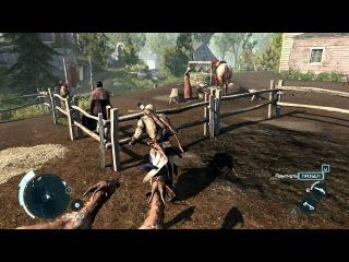 Assassin's Creed 3 Общение  с животными :D