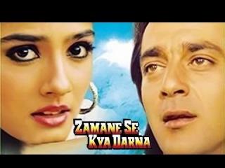 Zamane Se Kya Darna - Superhit Bollywood Movie - Sanjay Dutt & Raveena Tandon