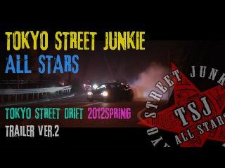 TSJ ALL STARS -TOKYO STREET DRIFT 2012SPRING - Trailer ver.2