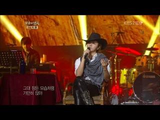 2012.11.17 정동하 - 바람이려오 (불후의명곡-전설을노래하다 이용편)