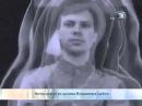 Реальные фотографии ауры человека. Владимир Цибко