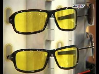 Защитные очки для вождения. Что нужно знать?