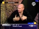 Костя Павлов и Макс брандт в прямом эфире на телеканале