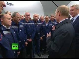 Путин открыл станцию метро