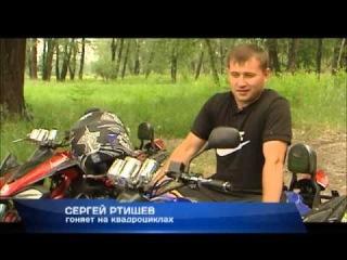 квадроциклы мопед24
