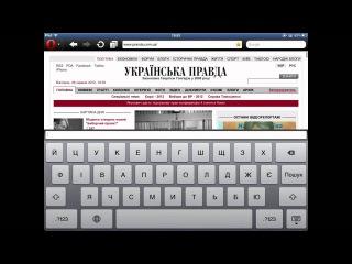 Огляд The New iPad (3): Safari, Opera Mini, Dolphin HD