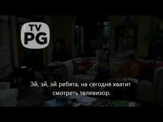 See Dad Run(Телепапа) сезон 1 серия 5 (суб)